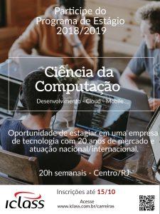 Programa de estagio IClass Sistemas 225x300 Programa de estagio IClass Sistemas
